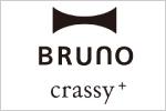BRUNO BRUNOcrassy