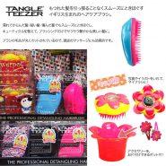 tangle5